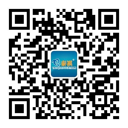 南昌泰祺官方微信