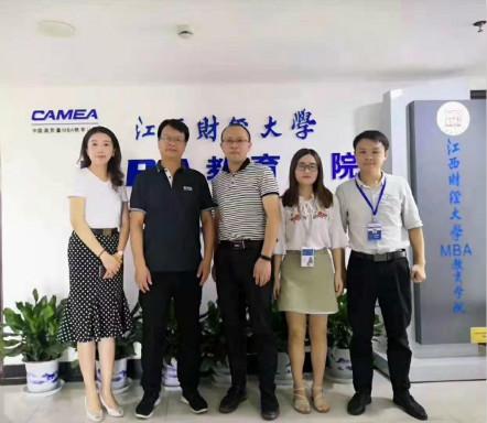 泰祺教育南昌分校参访江西财经大学MBA中心