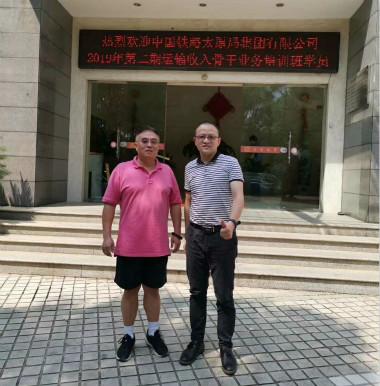 泰祺教育南昌分校参访华东交通大学MBA中心