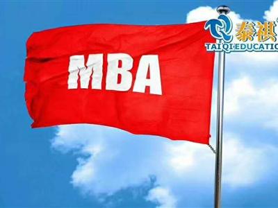 【泰祺复试资讯】南昌大学2020年MBA入学复试 《政治理论》参考要点