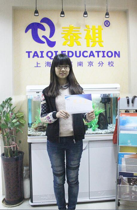 泰祺MPAcc南京大学优秀学员—黄淑琪