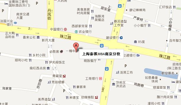 2.南京大学鼓楼校区教学点