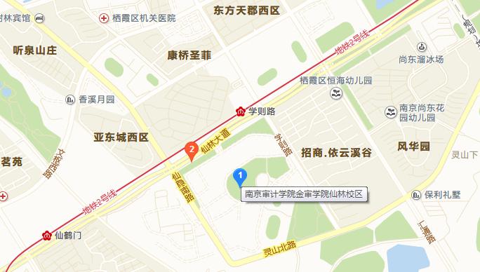 南京市各大教学点地址