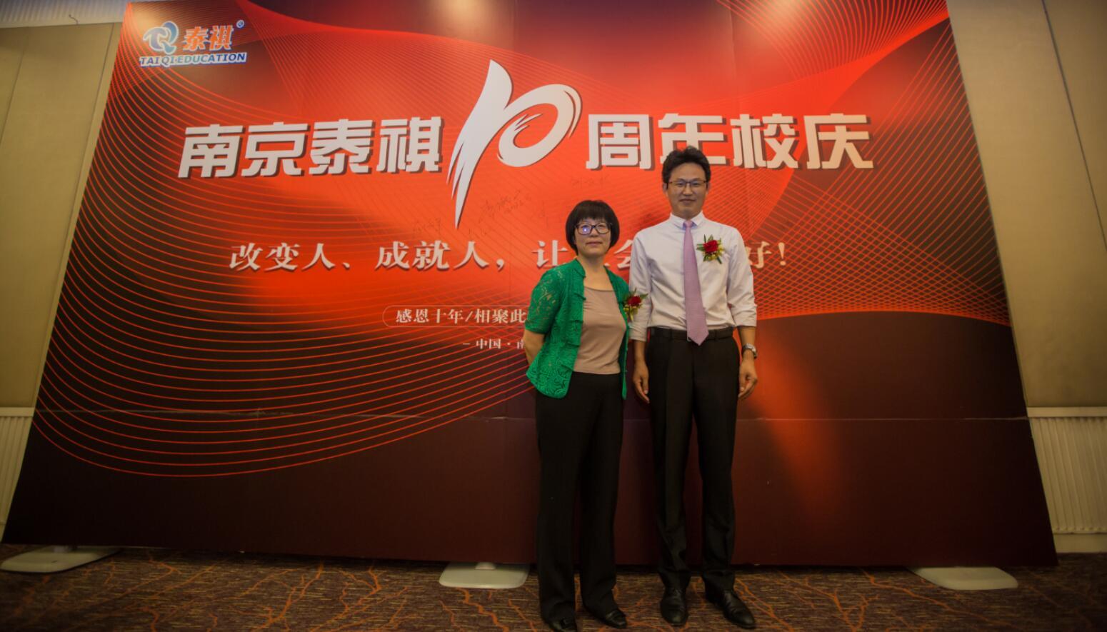 南京大学MBA中心主任的分享