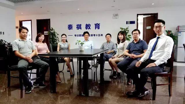 上海财经大学院校访谈