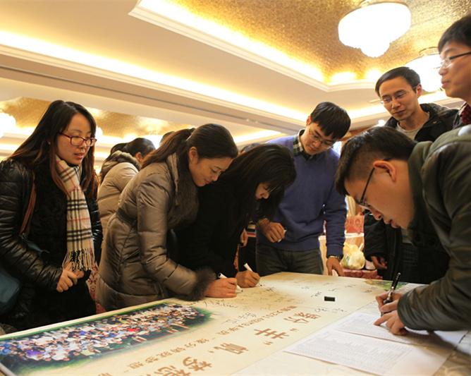 创意的饕餮,欢乐的海洋——南京师范大学2014级MBA新年联谊会掠影