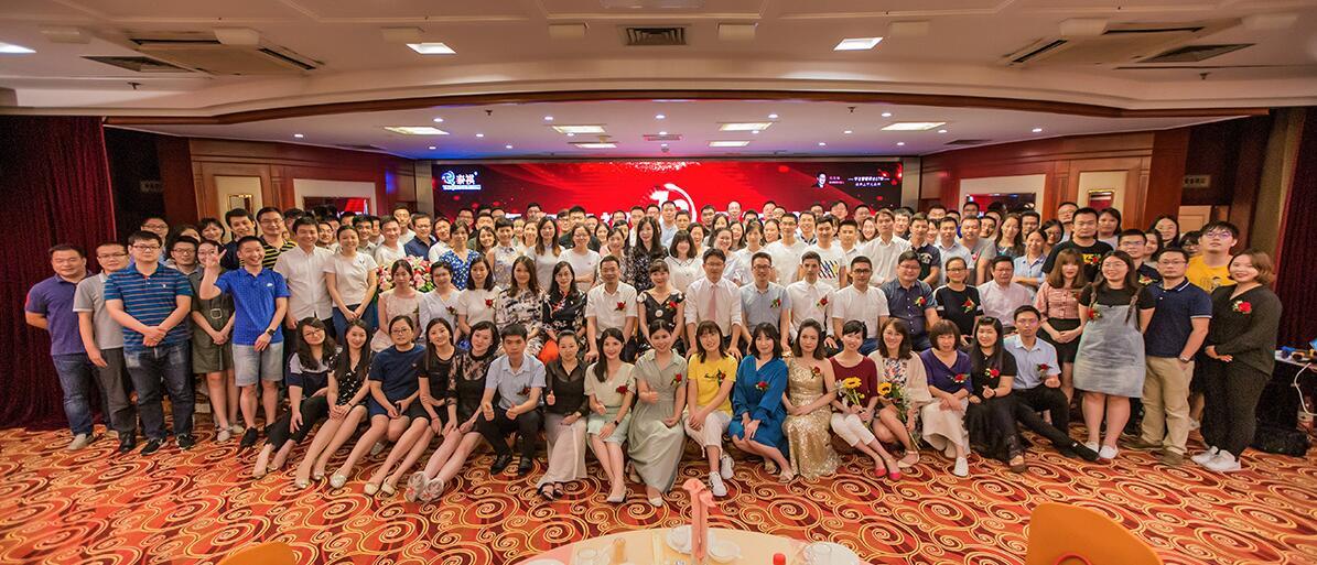 南京泰祺十二周年庆典成功举办