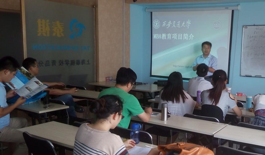 泰祺专访西安交通大学青岛研究院