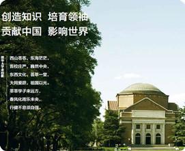 清华MBA