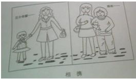 2014年研究生入学考试英语(一)真题