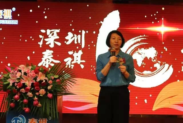 生日庆典 | 带着十个关键字,泰祺深圳步入第十一年