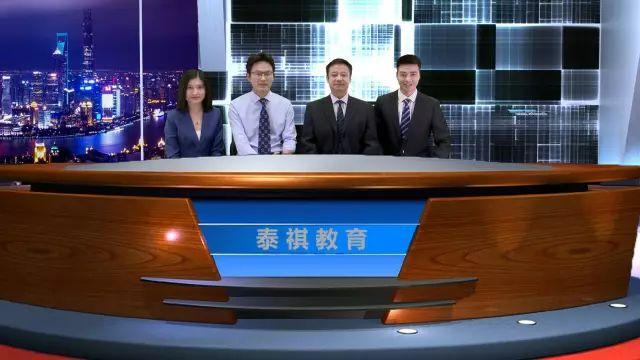 中国科学技术大学管理学院一行参访泰祺
