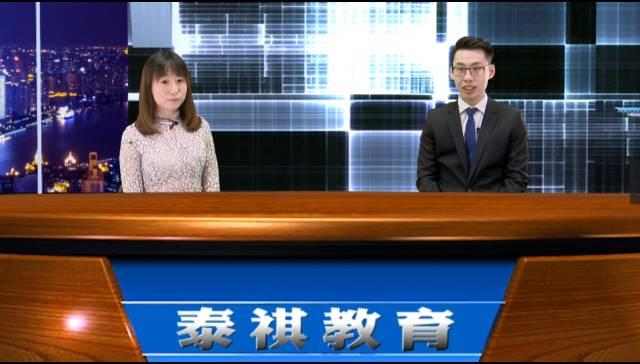 上海财经大学商学院一行参访泰祺