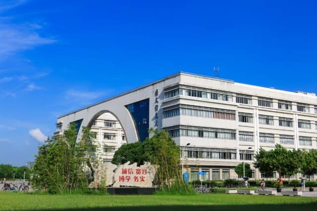 上海对外经贸大学2018年会计硕士专业学位招生简章