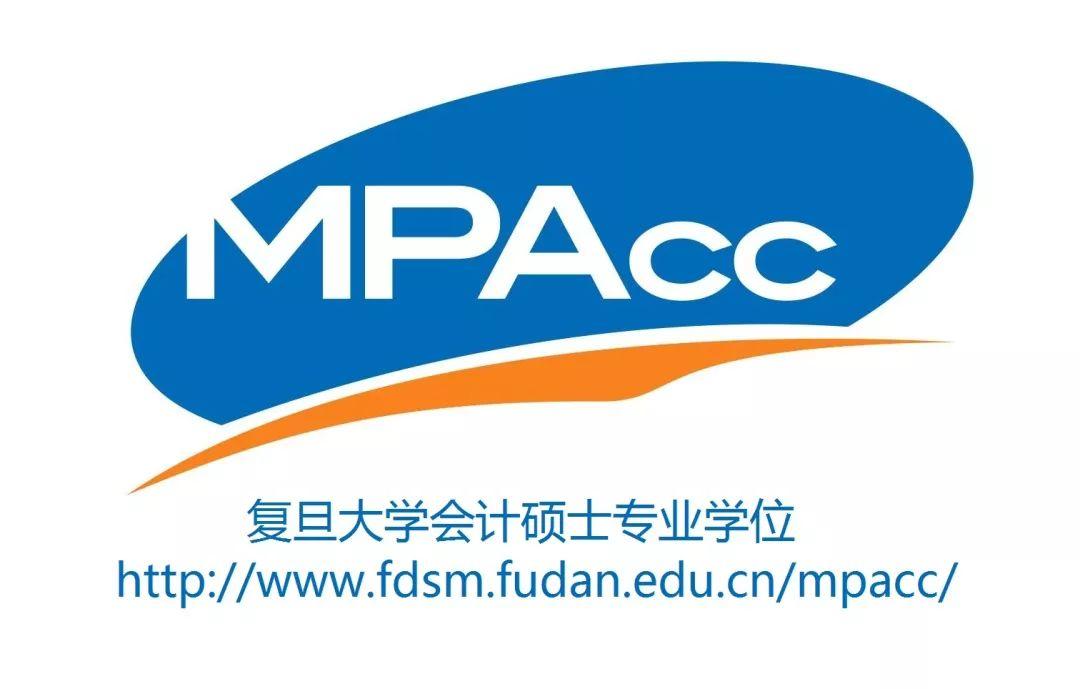 2019年入学复旦大学MPAcc全国联考报名须知!