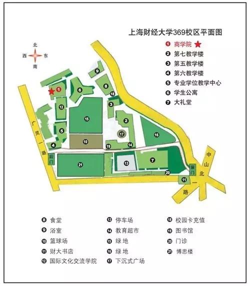 上海财经大学2018年入学MBA常规面试通知