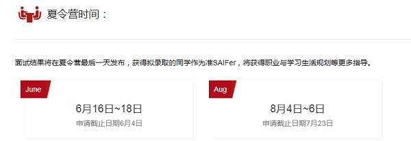 上海交大高级金融学院MBA怎么样