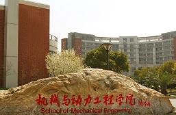 上海交大MEM