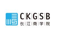 8月15 长江商学院金融MBA项目发布会
