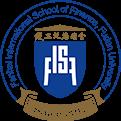 5月4日复旦大学泛海国际金融学院MBA政策宣讲会