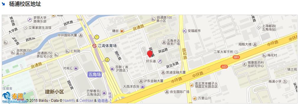 6月28日华东理工大学MPAcc专场招生咨询会