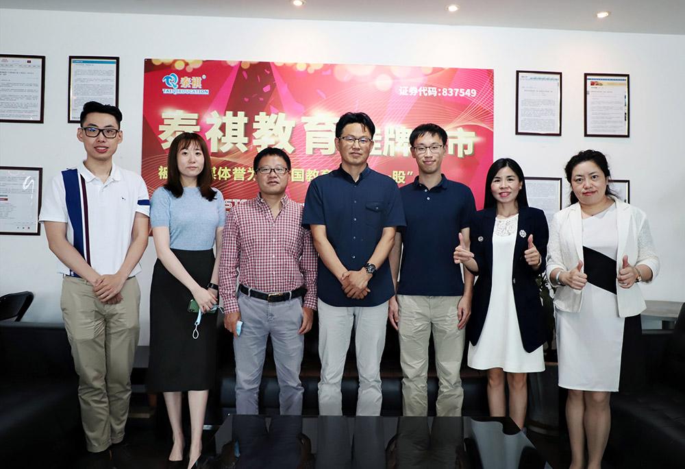 上海财经大学MBA中心一行参访泰祺教育