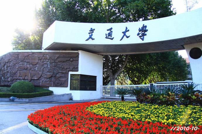 西安交大2018MEM(深圳班)招生简章