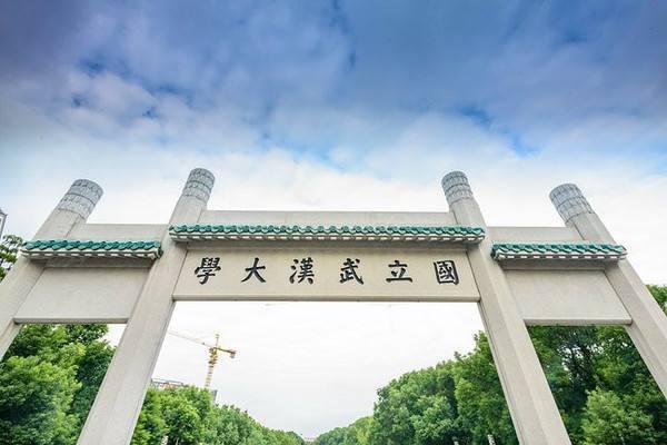 武汉大学2018年公共管理硕士(MPA深圳)双证班招生简章