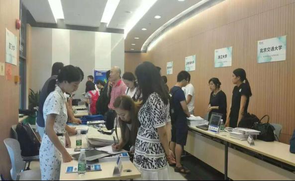 国内各大MBA-EMBA名校扎堆深圳办学