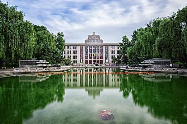 西安交通大学管理学院 2019年工程管理硕士(MEM)深圳专业学位招生简章