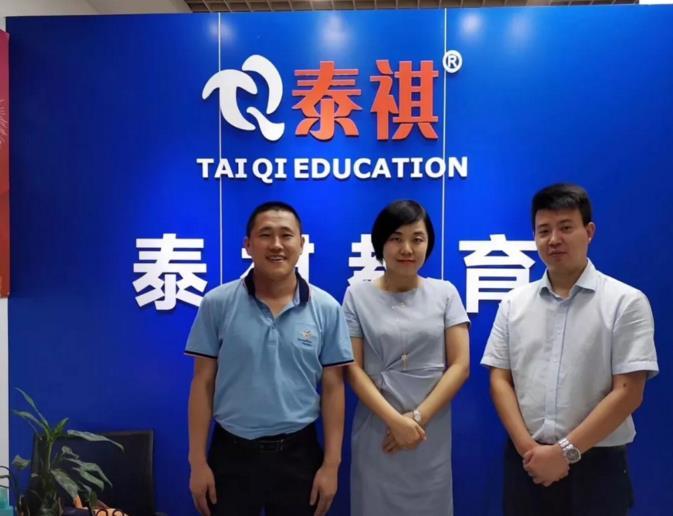 华中科技大学MBA深圳教学点到访泰祺