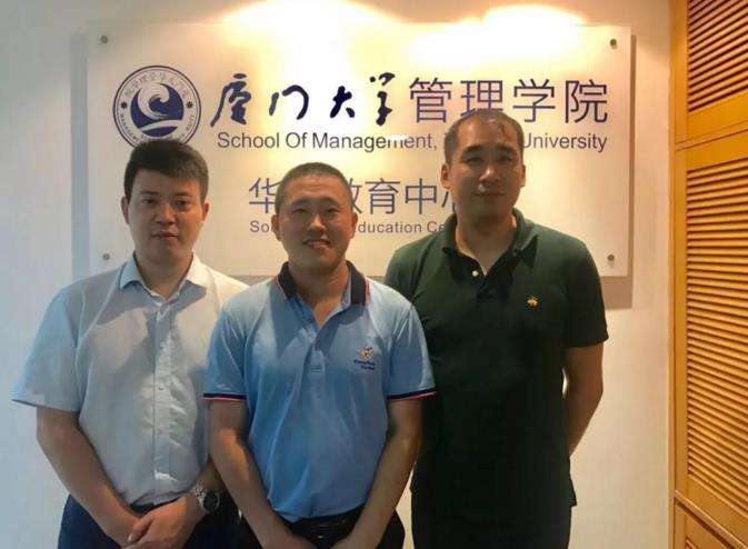 深圳泰祺到访厦门大学MBA深圳中心