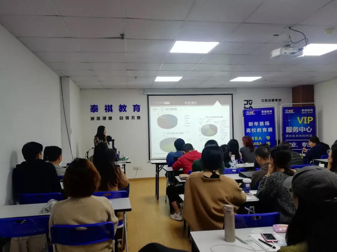 备考2020MBA-EMBA高校教育展(深圳站)成功举办