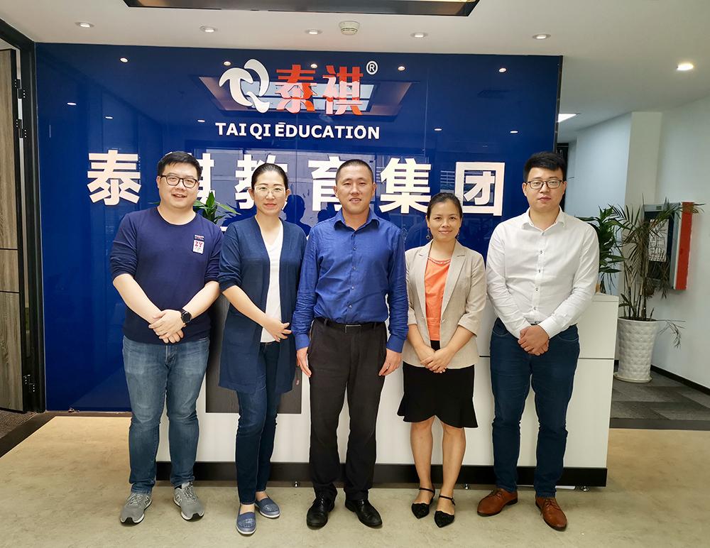 交大安泰深圳MBA项目胡老师到访泰祺教育