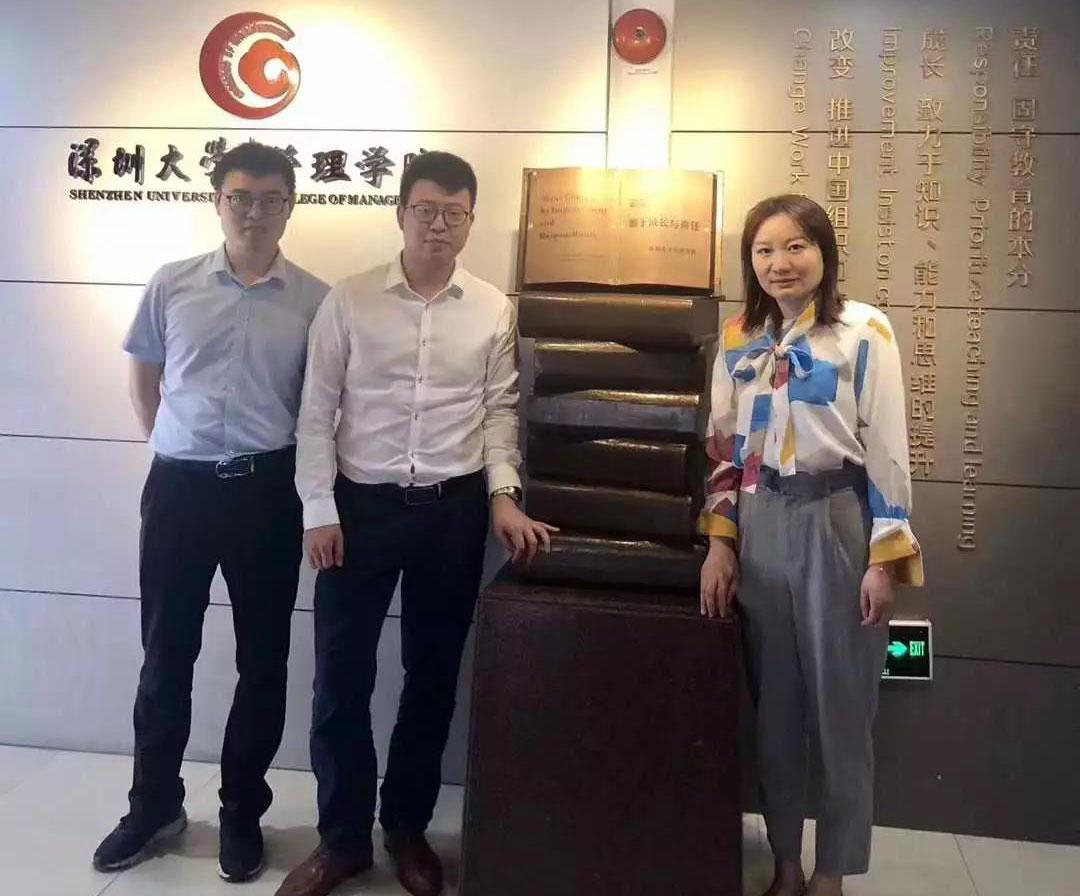 深圳泰祺到访深圳大学MBA/MPA中心