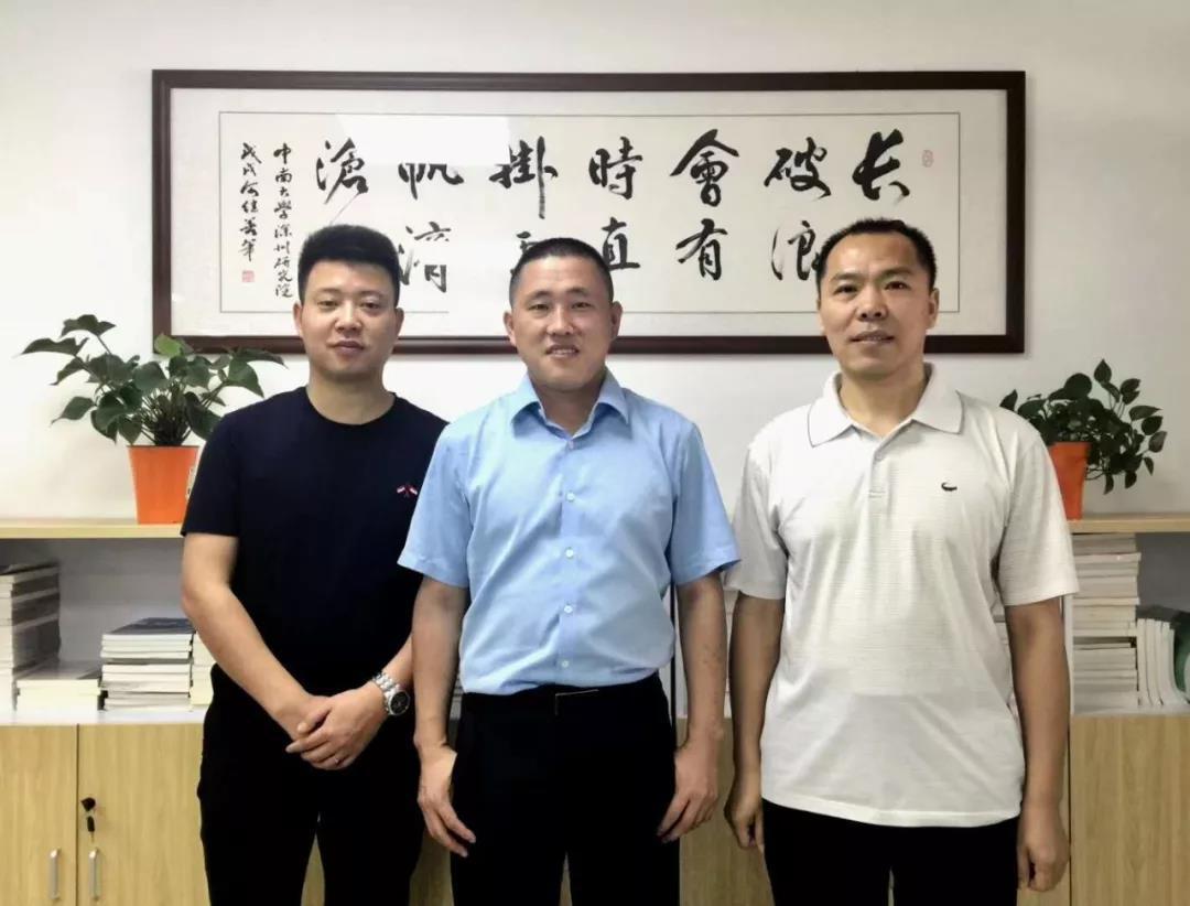 深圳泰祺到访中南大学深圳MBA教学中心