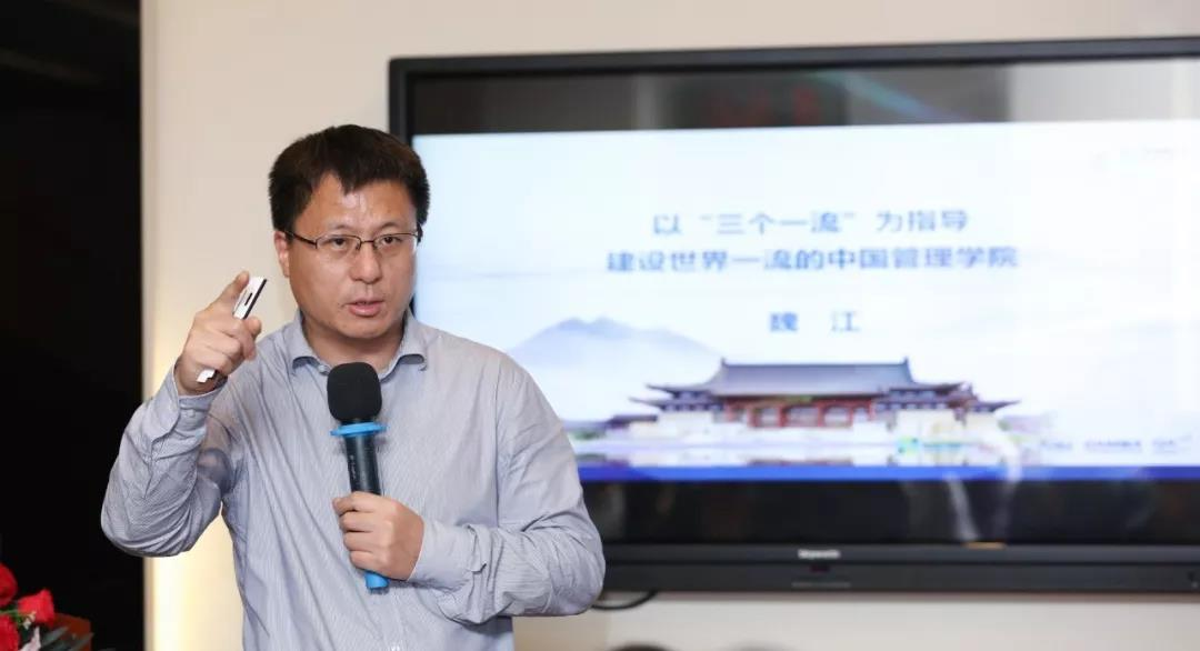 浙大MBA深圳第二批开始申请