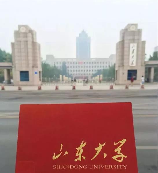 山东大学MBA2020深圳第一批提面通知