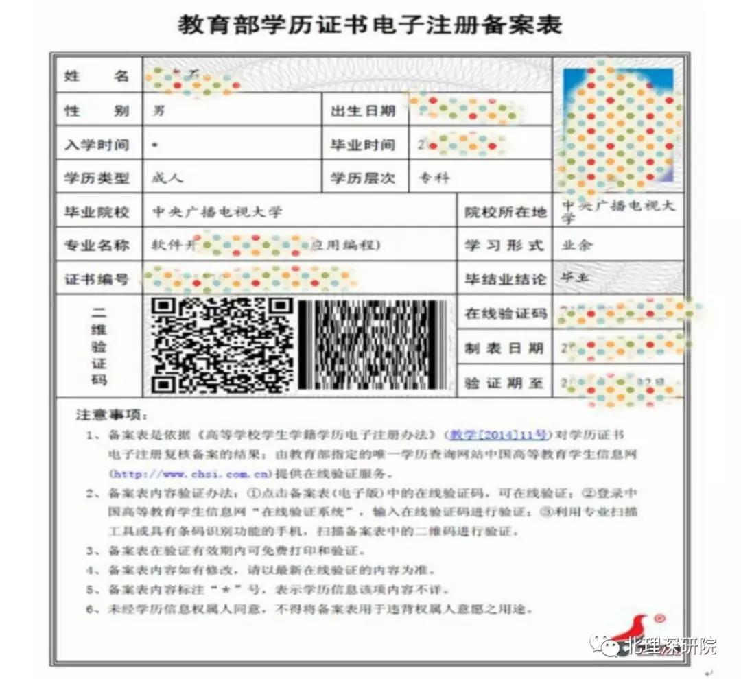 北京理工2020MBA-EMBA提前面试要求及流程发布