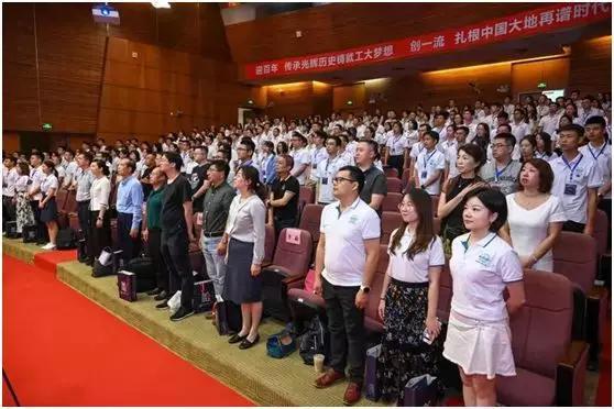 哈工大2019级专业硕士研究生(深圳)入学仪式暨首届创业投资(创业管理)MBA开班仪式举行