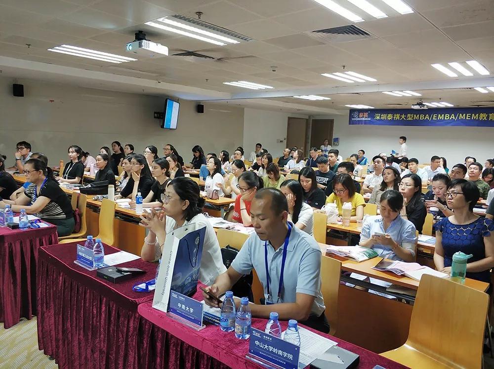 深圳泰祺MBA/EMBA教育展(深圳站)成功举办