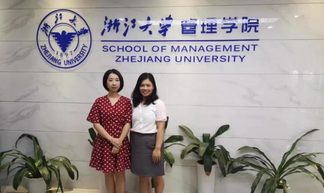 泰祺教育拜访浙江大学管理学院深圳MBA中心