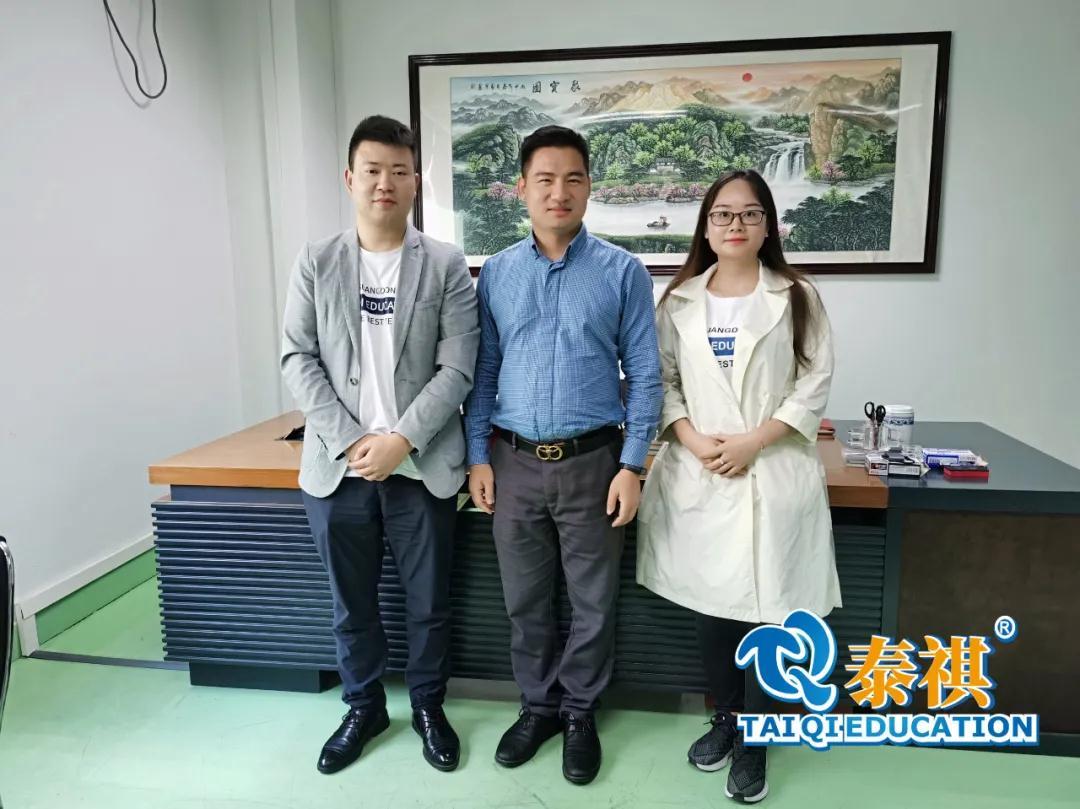 【泰祺校友企业参访篇】深圳市卓誉自动化技科技有限公司