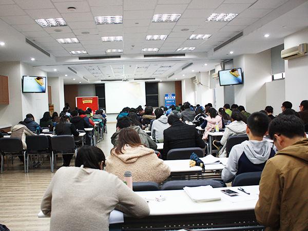 【南山】2月28日(周日)MBA/EMBA全程一班开班中