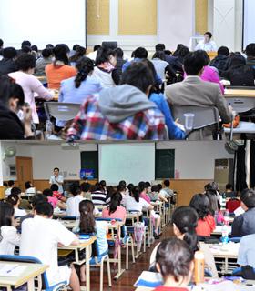 4月6日备考MPA政策解析暨公开课
