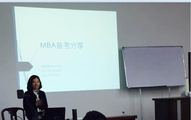 泰祺同济MBA榜眼殷丽萍备考经验
