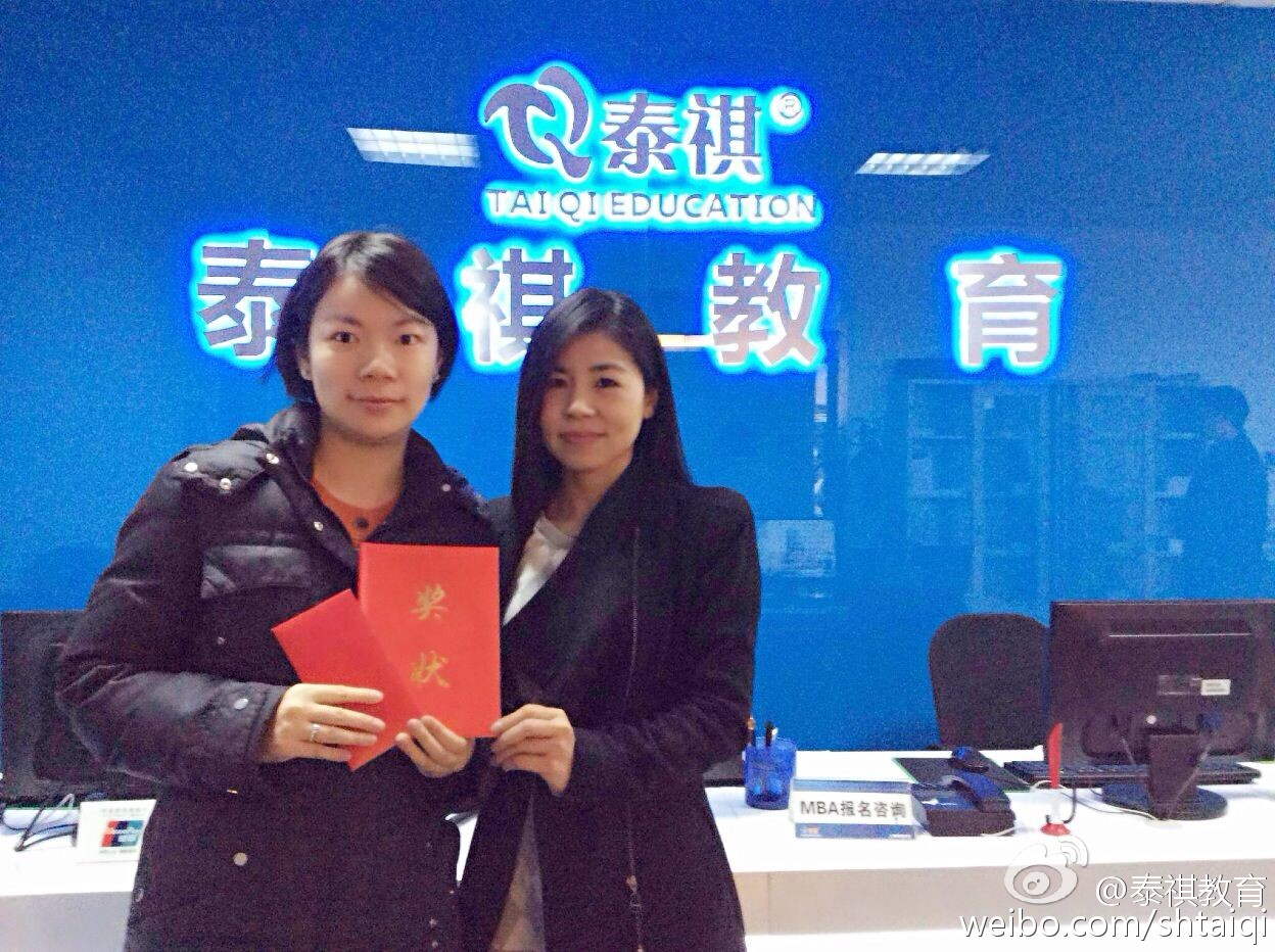 上海交通大学MPAcc会计硕士状元之泰祺学员-何晨君