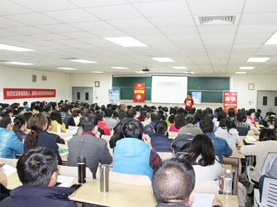 【园区】6.18/19(二/三) MBA/MEM政策咨询会