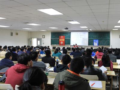 【市区】5.25(六) 备考MBA政策讲座