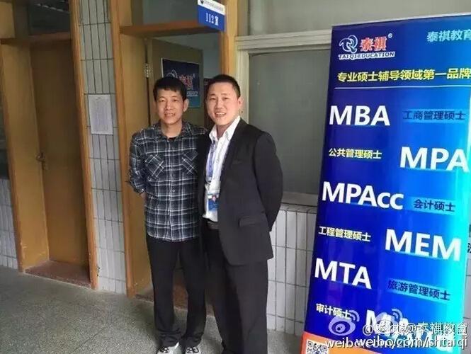 通过备考MBA来践行目标管理